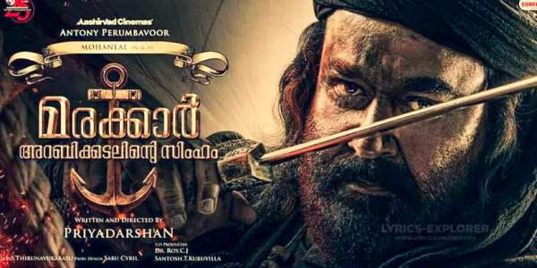 Marakkar Malayalam Movie Lyrics in English Download PDF