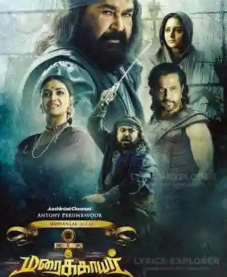 Marakkar Tamil Movie Lyrics in English Download PDF