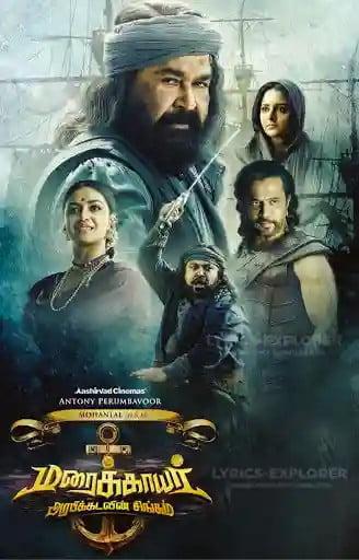 Marakkar Tamil Movie Lyrics in English Download PDF