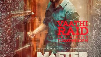 Master Vaathi Raid Lyrics In English