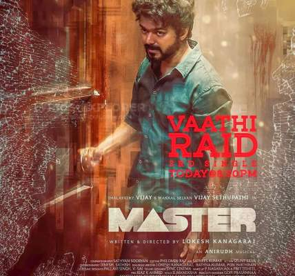 Master Vaathi Raid Lyrics In English