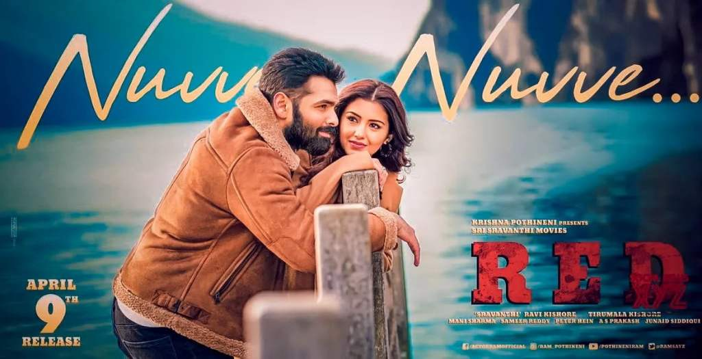 Nuvve Nuvve Lyrics in English - Red Telugu Lyrics Download in PDF