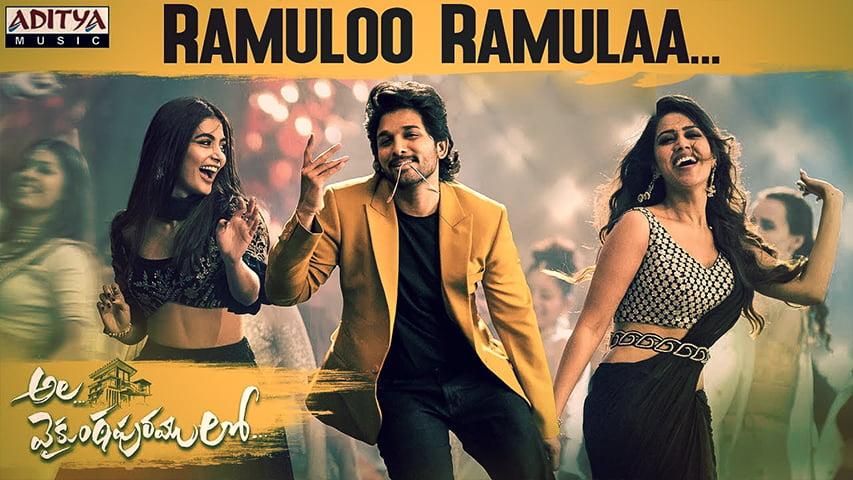 Ramuloo Ramulaa Song Lyrics – Ala Vaikunthapurramuloo