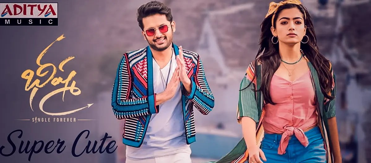 Super Cute Song Lyrics in English - Bheeshma Telugu Lyrics Download in PDF