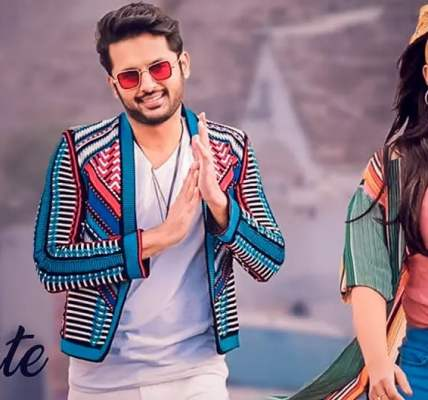 Super Cute Song Lyrics in English - Bheeshma Telugu Lyrics Download in PDF