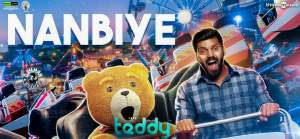 Read more about the article Teddy Nanbiye Lyrics in English – Teddy (2020) Tamil Lyrics Download in PDF