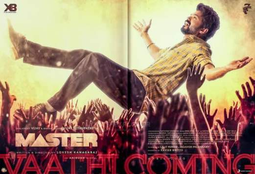 Vaathi Lyrics in English - Master Tamil Lyrics Download PDF