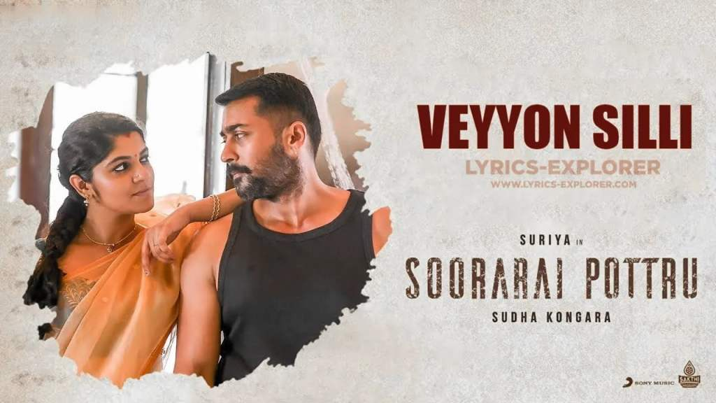 Veyyon Silli Lyrics IN English - Soorarai Pottru Tamil Lyrics Download in PDF