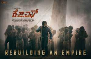 Read more about the article kgf 2 Kannada songs lyrics in English