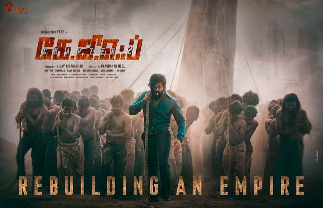 You are currently viewing kgf 2 Tamil songs lyrics in English