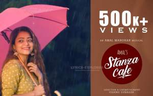 Read more about the article Amal's Stanza Cafe Song Lyrics in English – Geetesh Iyer Stanza Cafe Tamil Lyrics Download in Pdf