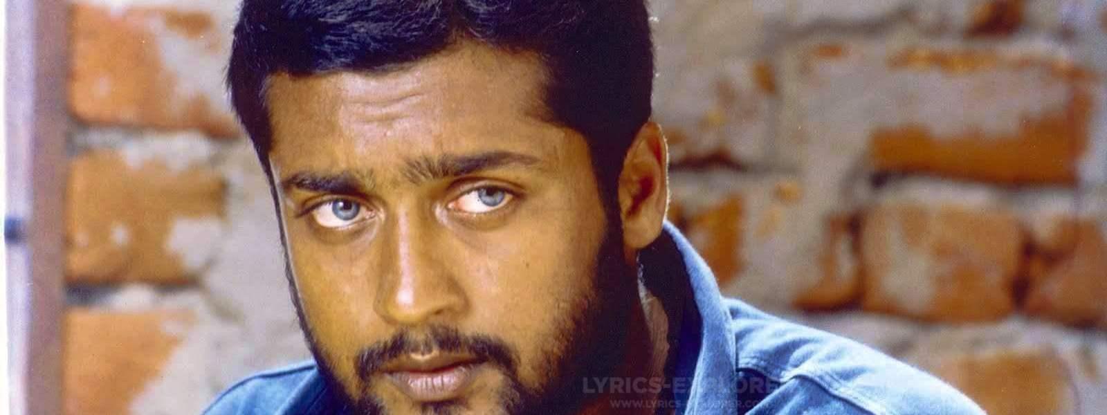 Amma-Endralle-Song-Lyrics-in-English-Nandha-Tamil-Lyrics-Download-in-PDF