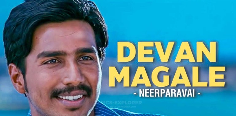 Devan-Magale-Song-Lyrics-in-English-Neer-Paravai-Tamil-lyrics-Download-in-pdf