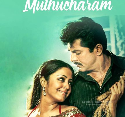 Karu-Karu-Vizhigalaal-Tamil-song-Lyrics-in-English-pachaikili-muthucharam