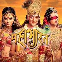 Mahabharat all song lyrics in English