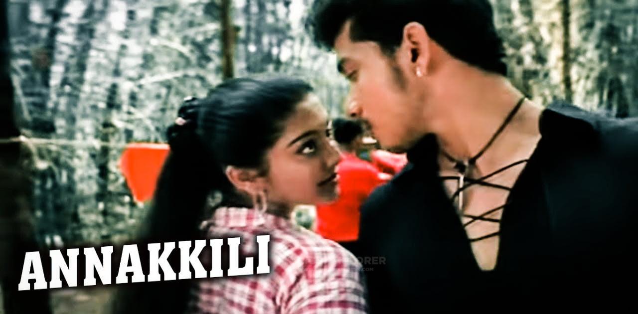 You are currently viewing Annakkili song Lyrics – 4the people Malayalam Lyrics Version 2