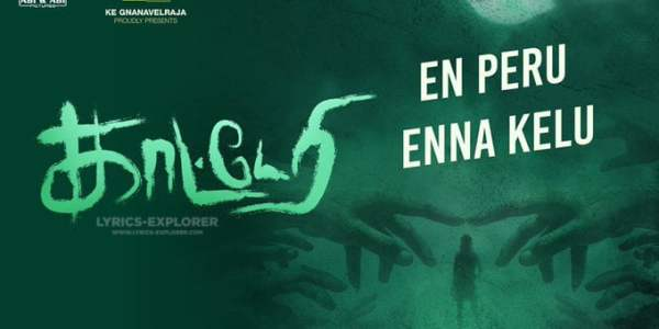 en-peru-enna-kelu-song-lyrics-katteri-tamil