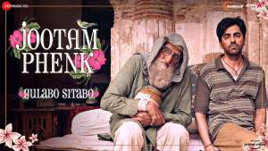 Read more about the article Jootam Phenk Lyrics in English – GULABO SITABO