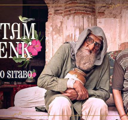 jootam-phenk-lyrics-in-english-gulabo-sitabo
