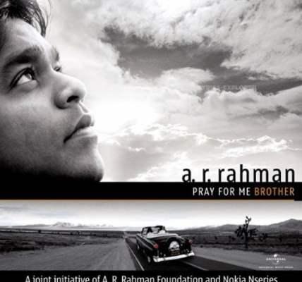 pray-for-me-brother-a-r-rahman