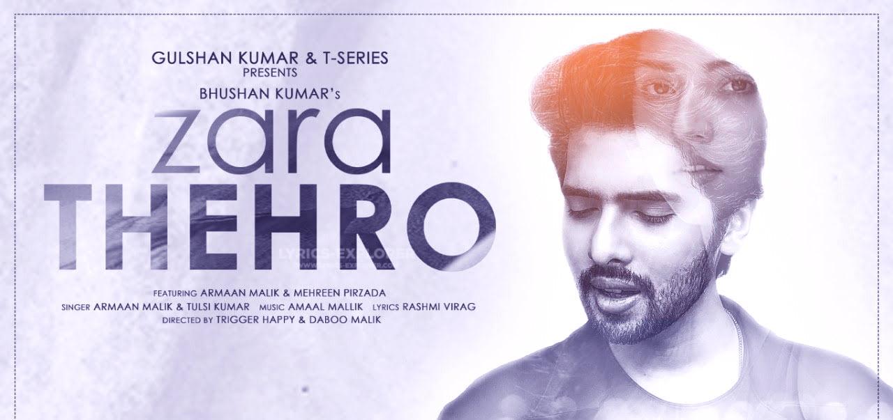You are currently viewing Zara Thehro Song Lyrics Armaan Malik