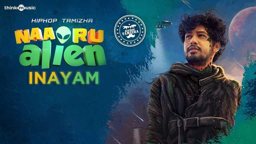 inayam-song-lyrics
