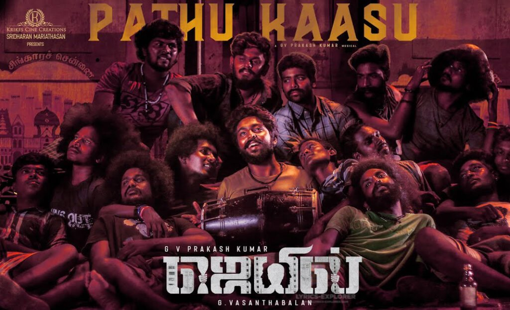 pathu-kaasu-lyrics-in-englishh