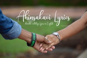 Read more about the article Ahinsakavi dimanka wellalage Lyrics in English free Download