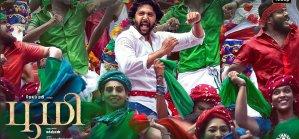 Read more about the article Tamizhan Endru Sollada Lyrics in English – Bhoomi 2020 Tamil lyrics free download