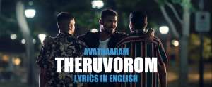 Read more about the article Theruvoram Paranthu Vantha lyrics in English download