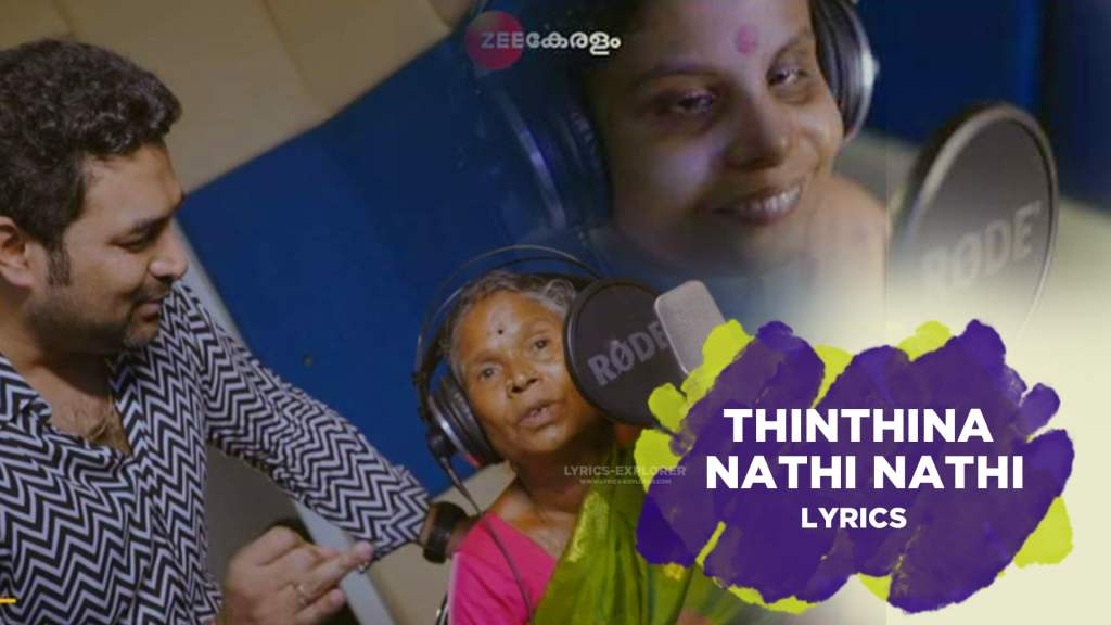 thinthina-nathi-nathi-lyrics