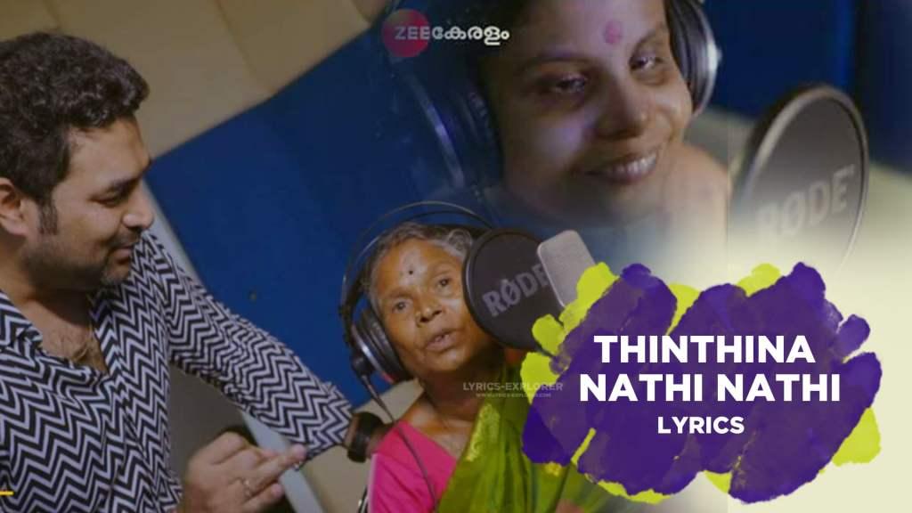 thinthina-nathi-nathi-lyrics