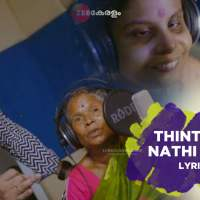 Thinthina Nathi Nathi lyrics free download