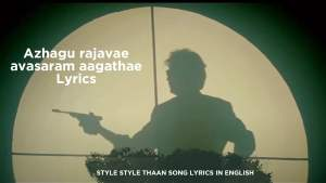 Read more about the article Azhagu rajavae avasaram aagathae Lyrics – Style Style Thaan song lyrics in English free download