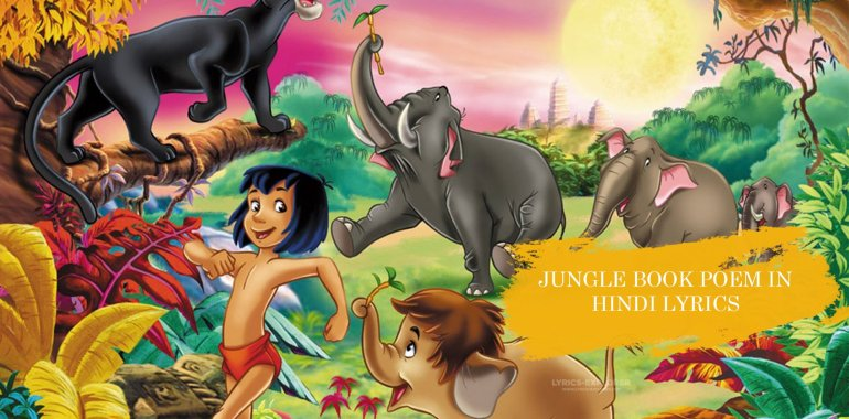 Jungle book poem in Hindi lyrics