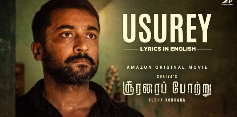 usurey-song-lyrics-in-english