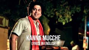 Read more about the article Kanna Mucche Lyrics in English free download