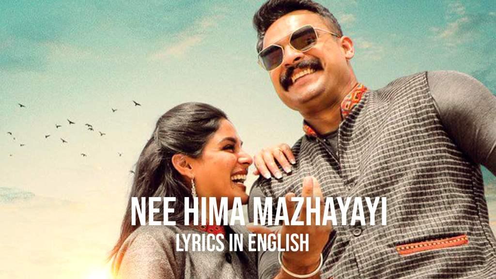 nee-himamazhayayi-lyrics-in-english