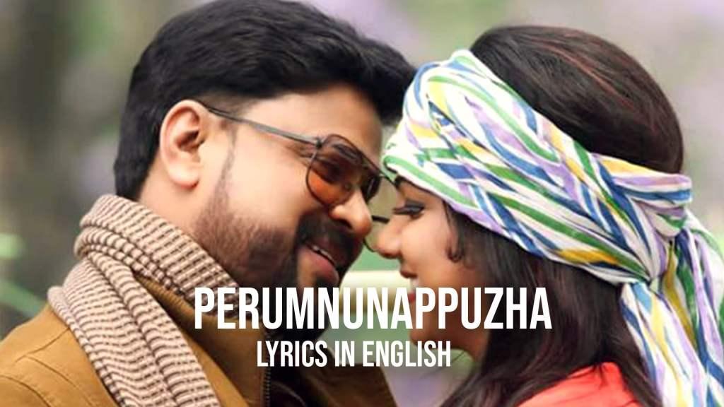 perumnunappuzha-lyrics-in-english