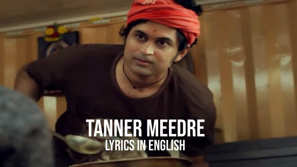 tanner-meedre-lyrics-in-english