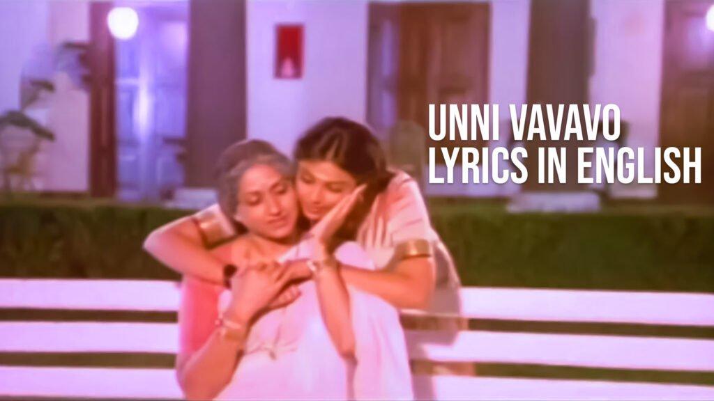 unni-vavavo-lyrics-in-english