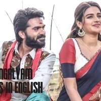 Mangalyam song lyrics in English free Download Eeswaran