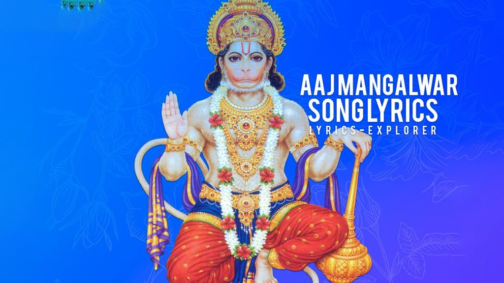 aaj-mangalwar-hai-lyrics