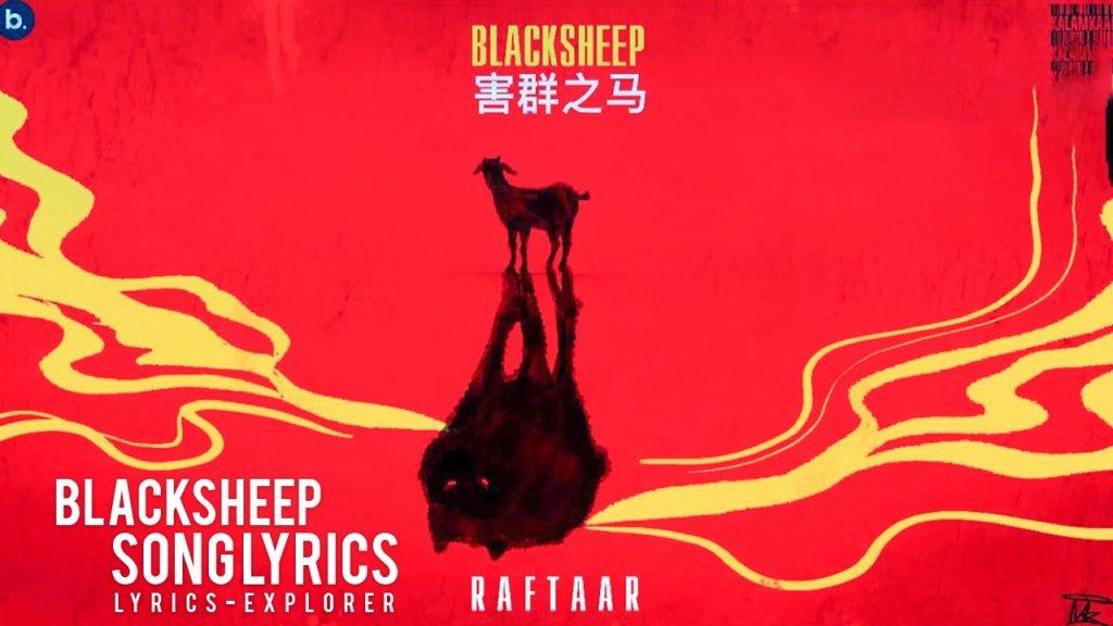blacksheep-lyrics