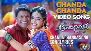 Read more about the article Chanda Chanda Lyrics in English free download