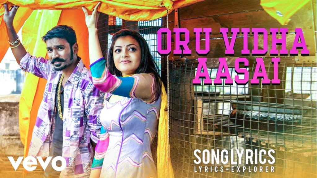 oru-vidha-aasai-lyrics