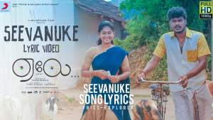 Read more about the article Seevanuke Lyrics in English free download