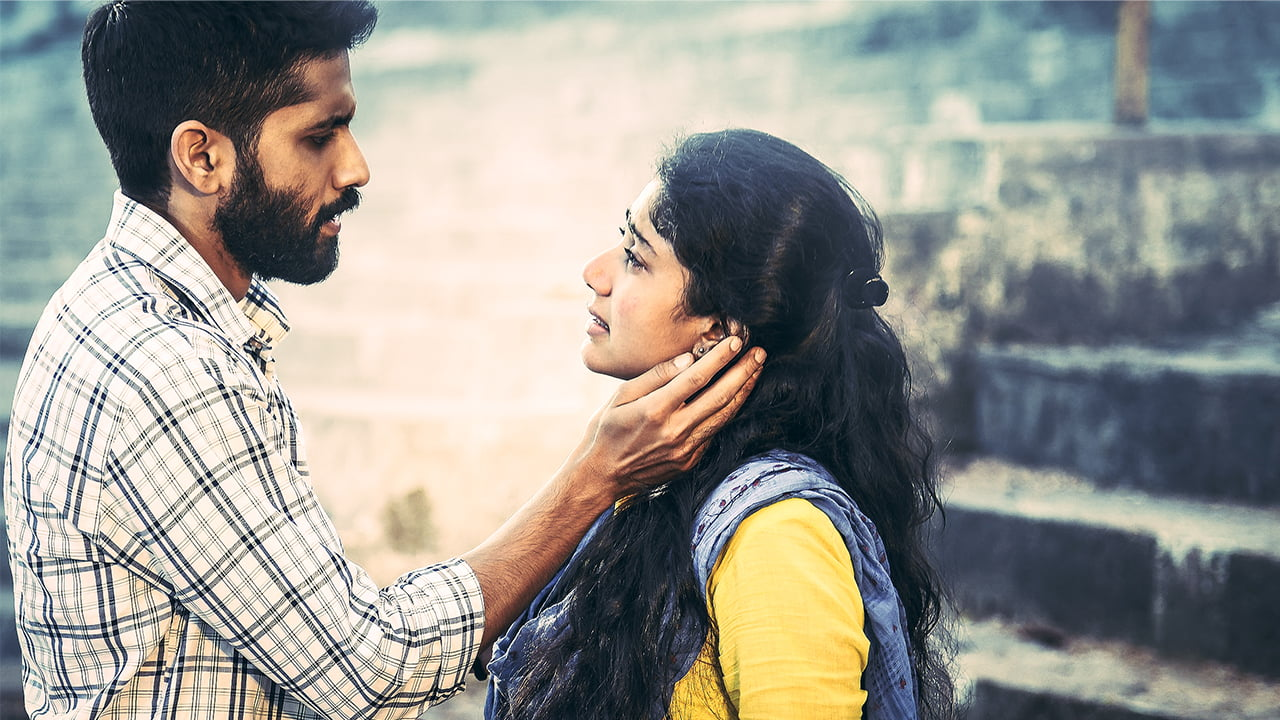 You are currently viewing Nee Chitram Choosi Lyrics in English free download