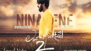 Read more about the article Ninadene Januma Lyrics in English free download