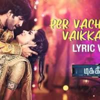 Kadhal mannana neeyum kannana lyrics Per Vachaalum Vaikkaama Lyrics in English free download